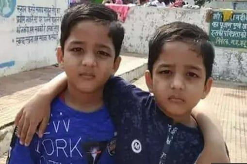 किडनैप किए गए दोनों भाइयों की फाइल फोटो