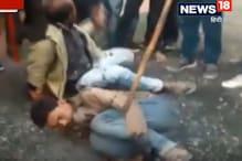 बाइक चोरी के आरोप में बारातियों ने दो युवकों को पीटा , VIDEO वायरल