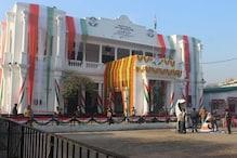 प्रियंका गांधी के स्वागत में ऐसे सजा लखनऊ में कांग्रेस दफ्तर, देखें तस्वीरें