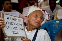 नागरिकता बिल के पारित न हो पाने से क्या नॉर्थ-ईस्ट में बीजेपी को है खतरा?