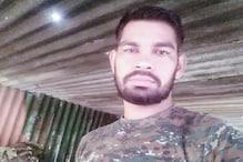पुलवामा में शहीद हुए हरि सिंह की 2 साल पहले हुई थी शादी, 3 बहनों का था इकलौता भाई