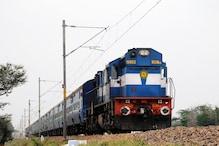 रेलवे ने चलाई होली स्पेशल ट्रेनें, यहां देखें पूरी लिस्ट
