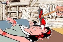 भोली-भाली बीवी को उस 'दलदल' से बचाने के लिए उसने किया कत्ल!