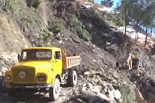 VIDEO: चंबा में बर्फबारी और हिमस्खलन से 176 सड़कें बंद, 5 घर और 500 पेड़ तबाह