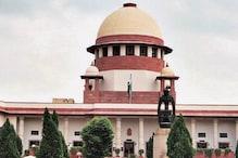आम्रपाली ग्रुप के चेयरमैन अनिल शर्मा और दो डायरेक्टर्स होंगे गिरफ्तार, सुप्रीम कोर्ट का आदेश