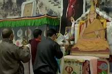 तिब्बती समुदाय का नया साल 'लोसर' शुरू, दलाई लामा की लंबी उम्र की कामना