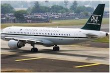 पाकिस्तान ने बंद किए 5 एयरपोर्ट, सभी घरेलू, अंतर्राष्ट्रीय उड़ानें रद्द की