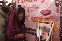 VIDEO: पूर्व सीएम वसुंधरा राजे ने पुलवामा के शहीद की पत्नी को दी सांत्वना