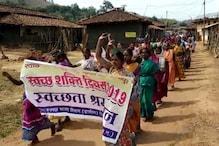 जशपुर: महिलाओं ने सुरजुला ग्राम पंचायत को बनाया स्वच्छ और स्वस्थ