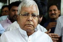 राजद को खल रही लालू की कमी, बड़े नेता का दावा- जेल से बाहर होते तो नहीं बनती ऐसी स्थिति