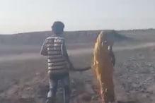 VIDEO: महिला दिवस: भूत भगाने के नाम पर महिला को दौड़ाकर पति ने मारे कोड़े