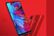 Redmi Note 7 की सेल आज, Jio दे रहा दोगुना डेटा और 2400 रुपये का कैशबैक