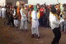 VIDEO: शीतलाष्टमी पर नागौर के ताऊसर में हुआ डांडिया नृत्य
