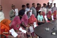 बाड़मेर में 12 पाक विस्थापितों को मिली भारत की नागरिकता, 26 फाइलें अभी लंबित