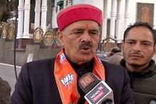 एचपीयू विवाद पर BJP नेता गणेश दत्त ने कहा-'दोषियों को मिले कड़ी से कड़ी सजा'