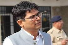 Ex-IAS ओपी चौधरी ने आशीष कर्मा को डिप्टी कलेक्टर बनाने पर पूछा- क्या ये अन्याय नहीं है?