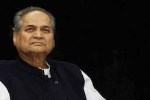राहुल बजाज ने दिया इस्तीफा! अब बजाज फिनसर्व चेयरमैन एमेरिटस नियुक्त