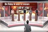 आर पार: नेता हिंदुस्तानी, बोली पाकिस्तानी क्यों?