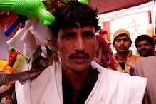 समाज के लिए मिसाल बना अमरोहा का नफीस, 9 सालों से कर रहा है शिव भक्तों की सेवा