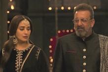 VIDEO: कभी अफेयर की थीं खबरें, आज माधुरी को 'मैडम' कहकर बुला रहे हैं संजय दत्त