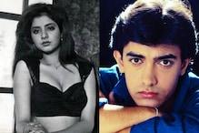 आमिर खान की वजह से घंटों बाथरूम में बैठकर रोई ये एक्ट्रेस, सलमान खान ने बचाया