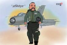 इस तरह पाकिस्तान को सबक सिखाकर भारत लौट रहे हैं विंग कमांडर अभिनंदन