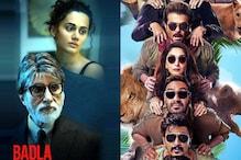 22 दिनों बाद भी 'टोटल धमाल' पर पैसों की बरसात, अभिताभ बच्चन ने ऐसे लिया 'बदला'