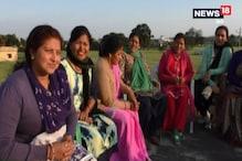 VIDEO: सरहद पर खड़े वीर जवानों की ताकत बन रही उनकी पत्नियां
