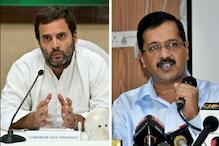 यदि दिल्ली में कांग्रेस-AAP आती है एक साथ, तो भी BJP के सामने कहीं नहीं टिकेगा गठबंधन!