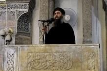 ISIS के खात्मे के दावे के बाद उठा सवाल- कहां गया इस्लामिक स्टेट का सरगना बगदादी?