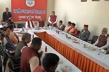 VIDEO: देखिए चुनाव तैयारियों को लेकर क्या कहा बीजेपी प्रदेश अध्यक्ष अजय भट्ट ने