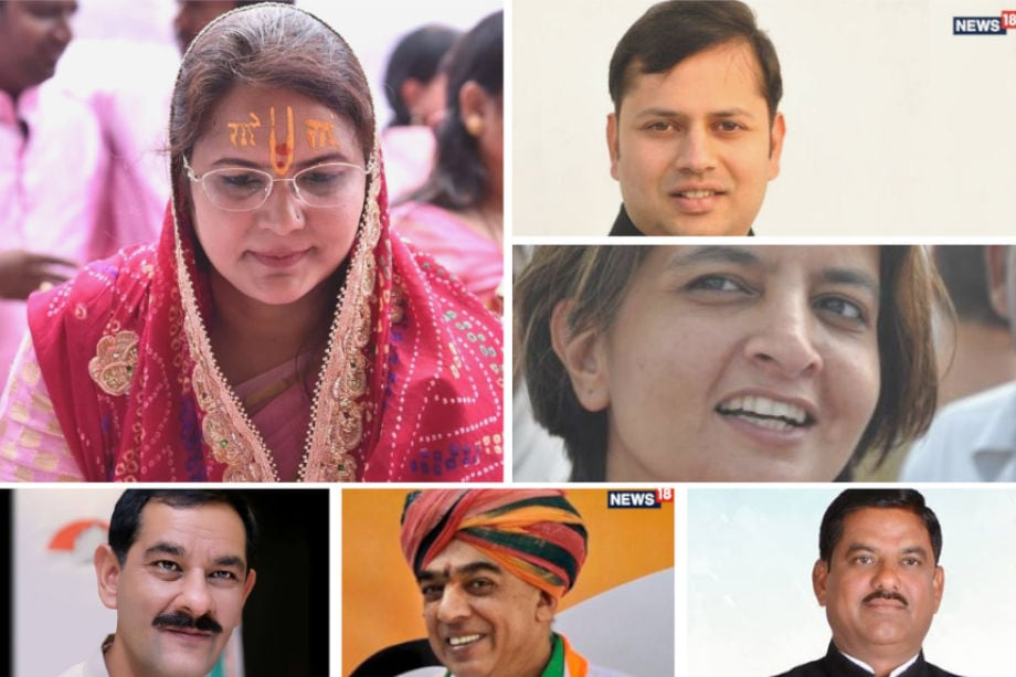 list of rajasthan candidates of congress