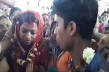 लिव इन में प्रेमी के घर पर रह रही थी लड़की, ग्रामीणों ने पंचायत कर मंदिर में करा दी शादी