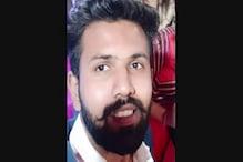 दिल्ली का 20 वर्षीय अनमोल चोपड़ा करनाल में लापता, लावारिस हालत में मिली कार