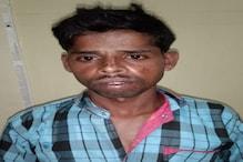 छत्तीसगढ़: बम लगाने में एक्सपर्ट नक्सली दंतेवाड़ा से गिरफ्तार