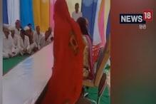 कांग्रेस विधायक ने महिला सरपंच को बराबर बैठने से रोका, जमीन पर बैठाया, वीडियो वायरल