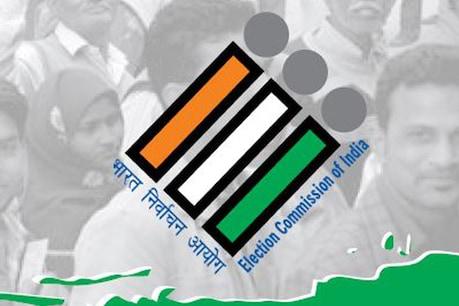 चुनाव आयोग के इस ऐप पर आप कर सकते हैं नेताओं की शिकायत, तुरंत होगी कार्रवाई