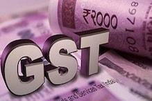 GST काउंसिल की अगले हफ्ते होगी बैठक, इस मुद्दे पर होगी चर्चा