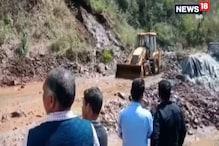 VIDEO : रेल लाइन निर्माणदायी संस्था की लापरवाही के कारण 4 घंटे बंद रहा नेशनल हाईवे