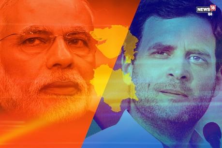 लोकसभा चुनाव 2019: छत्तीसगढ़ में मोदी-राहुल नहीं, सीएम और पूर्व सीएम के बीच है मुकाबला!