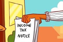 VIEDO: इनकम टैक्स नोटिस का कैसे करें सामना, जानिए