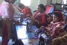 Women's Day: रंग लाने लगा महिलाओं का हुनर, ऐसे संवार रही हैं अपना भविष्य