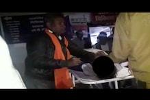 VIDEO: कटनी के जिला अस्पताल में मौत के बाद शुरू हुआ झाड़फूंक का खेल