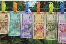 मोदी सरकार अब तक ला चुकी है 2000 रुपये के अलावा ये नए नोट, जानिए इससे जुड़ी राज़ की बात