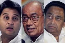 मध्य प्रदेश में कांग्रेस 'राज' करने के मोड में, जमीनी संघर्ष अब नदारद