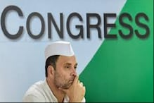 देखें: ये है वह शिकायती पत्र जो बढ़ा सकता है राहुल गांधी की मुश्किलें
