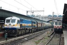 रेलवे ने कैंसेल की 350 से ज्यादा ट्रेनें! ऐसे चेक करें अपनी ट्रेन का स्टेटस