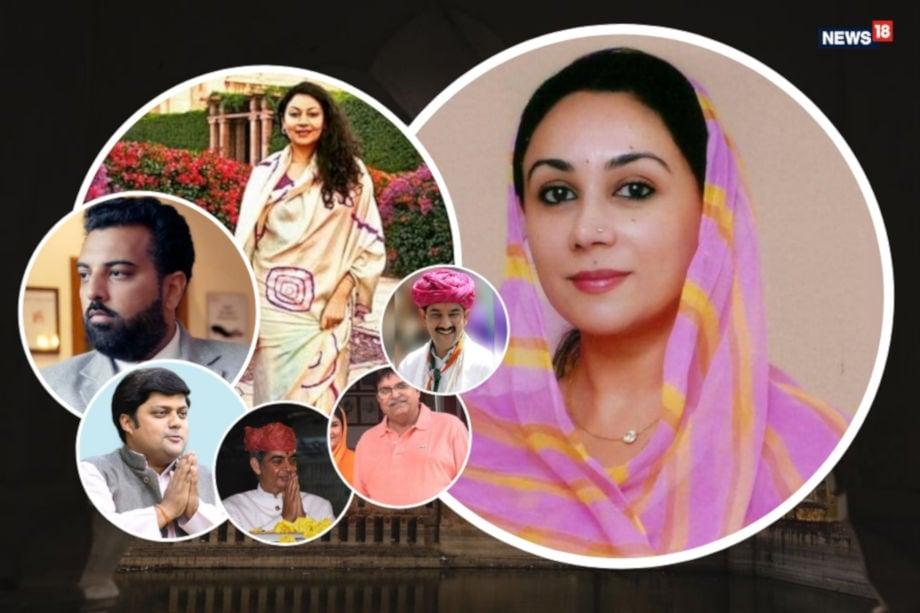 royal families of rajasthan