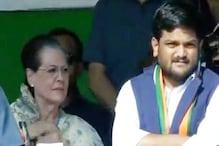 फ्रंट सीट छोड़कर हार्दिक पटेल के बगल में बैठ गईं सोनिया गांधी, जानें वजह