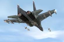 बॉर्डर पर पाकिस्तान UAV की घुसपैठ, वायु सेना के सुखोई से मार गिराया